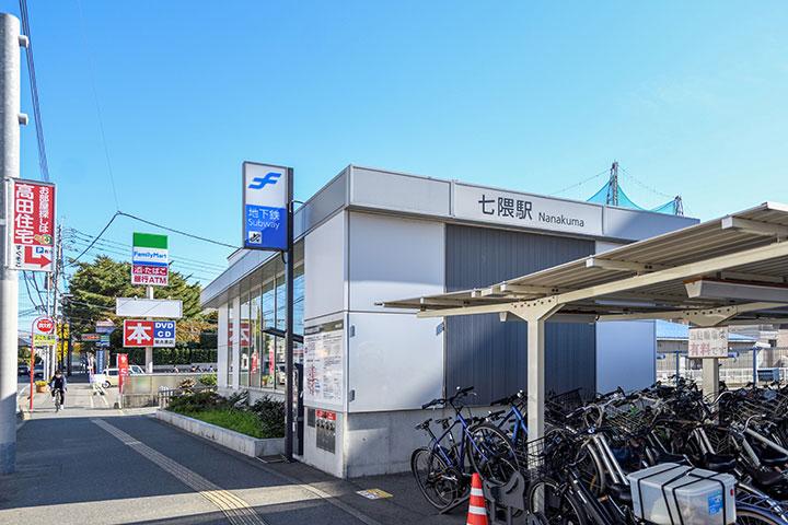 地下鉄七隈線『七隈駅』まで300m 徒歩約4分。現地から天神駅南まで約17分程度で着きます。