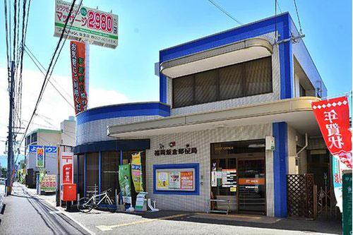 福岡飯倉郵便局まで360m