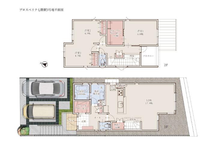 プロスぺリテ七隈駅3号地