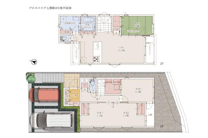 プロスぺリテ七隈駅4号地