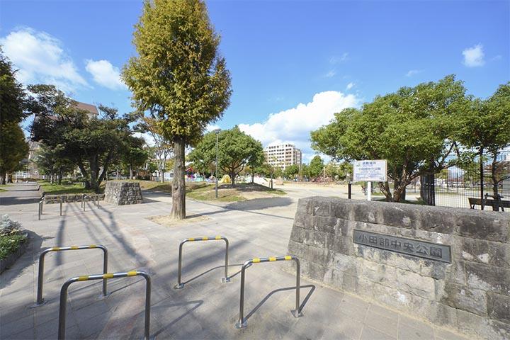 小田部中央公園まで450m いつも地域の子供たちであふれる小田部中央公園。お子様同士、ママ友、地域の方々の様々なコミュニケーションが生まれます。