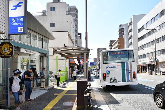 地下鉄七隈線「別府」駅:徒歩6分(455m)