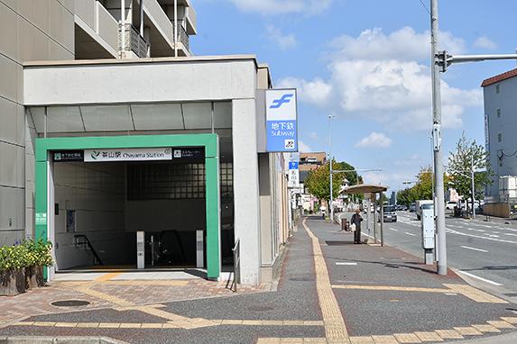 地下鉄茶山駅:徒歩6分(440m)