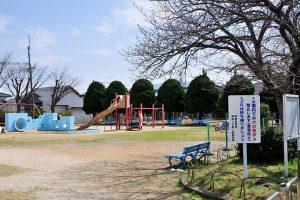 有田東公園