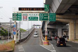 福岡都市環状線板付インター