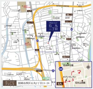 プロスペリテ石丸二丁目現地案内図